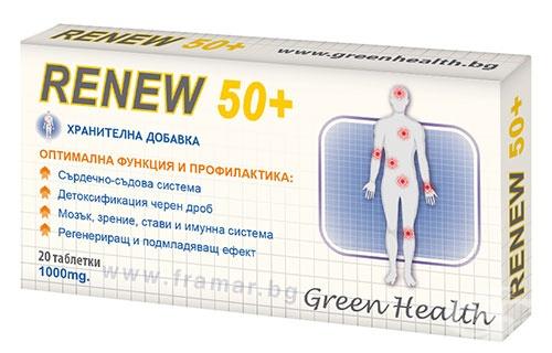 Изображение към продукта БИ ХЕЛТ РЕНЮ 50+ таблетки * 20