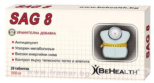 Изображение към продукта БИ ХЕЛТ SAG 8 таблетки * 20