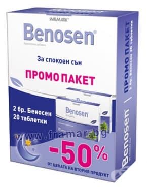 БЕНОСЕН КОМПЛЕКТ таблетки 20 + 20 ВАЛМАРК - изображение