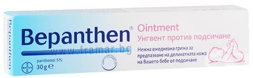 Изображение към продукта БЕПАНТЕН УНГВЕНТ 5% 30 гр.