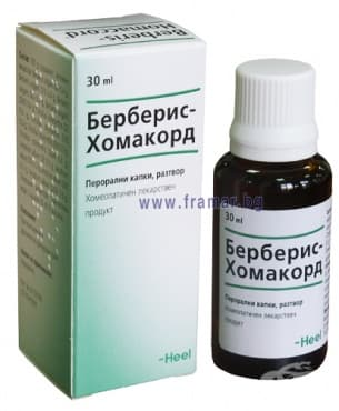 Изображение към продукта БЕРБЕРИС - ХОМАКОРД солуцио 30 мл.