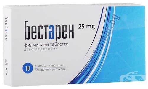 Изображение към продукта БЕСТАРЕН таблетки 25 мг * 10