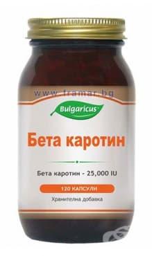 БУЛГАРИКУС БЕТА КАРОТИН капсули 25 000 IU * 120 - изображение