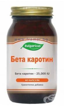 БУЛГАРИКУС БЕТА КАРОТИН капсули 25 000 IU * 60 - изображение