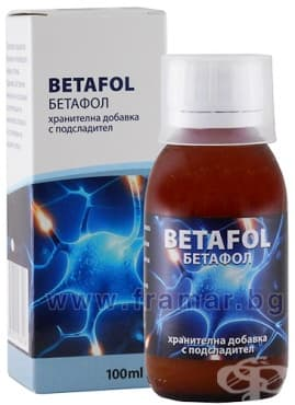Изображение към продукта БЕТАФОЛ 100 мл ЕЙРЕ ФАРМ