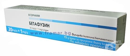 Изображение към продукта БЕТАФУЗИН крем 15 гр. ЕКОФАРМ