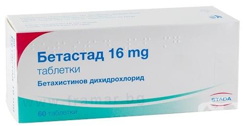 Изображение към продукта БЕТАСТАД таблетки 16 мг * 60