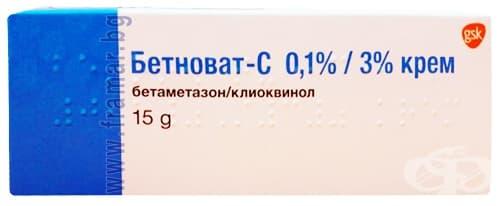 Изображение към продукта БЕТНОВАТ C крем 15 гр.