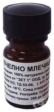 Изображение към продукта ПЧЕЛНО МЛЕЧИЦЕ 10 г БИЛБО