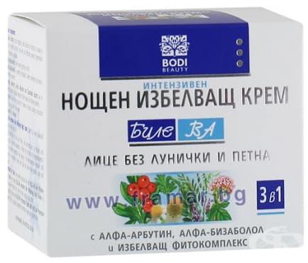 Изображение към продукта БИЛЕ BA ИНТЕНЗИВЕН ИЗБЕЛВАЩ НОЩЕН КРЕМ 50 мл