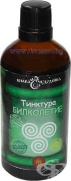Изображение към продукта БИЛКА ЧУДОДЕЙКА ТИНКТУРА БИЛКОЛЕТИЕ 100 мл.