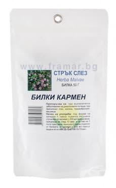 Изображение към продукта СЛЕЗ ЦВЯТ И ЛИСТА 50 гр.