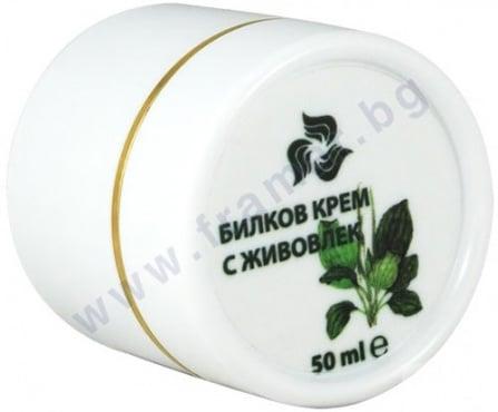 Изображение към продукта  БИЛКОВ КРЕМ С ЖИВОВЛЕК 50 мл АУРИМЕТРИЯ
