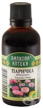 Изображение към продукта БИОХЕРБА ТИНКТУРА ОТ ПАРИЧКА 50 мл