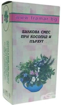 БИЛКОВА СМЕС ПРИ КОСОПАД И ПЪРХОТ 50 гр. - изображение