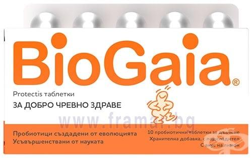 Изображение към продукта БИОГАЙА дъвчащи таблетки с вкус на лимон * 10