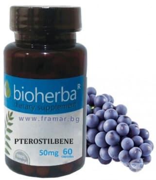 Изображение към продукта БИОХЕРБА ПТЕРОСТИЛБЕН капсули 50 мг. * 60