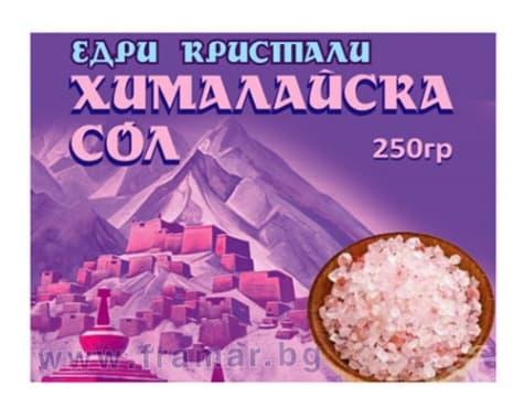 Изображение към продукта БИОХЕРБА ЕДРА ХИМАЛАЙСКА СОЛ 250 гр.