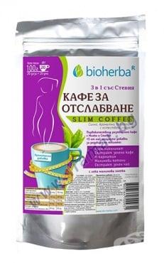 Изображение към продукта БИОХЕРБА КАФЕ ЗА ОТСЛАБВАНЕ 3 В 1 С МЛЯКО И СТЕВИЯ 100 гр