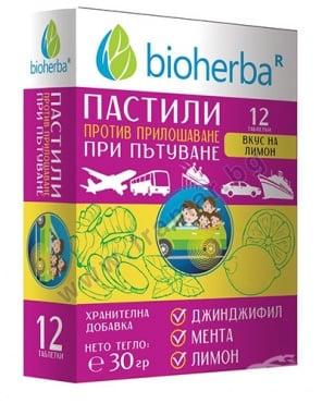 Изображение към продукта БИОХЕРБА ПАСТИЛИ ПРОТИВ ПРИЛОШАВАНЕ таблетки * 12