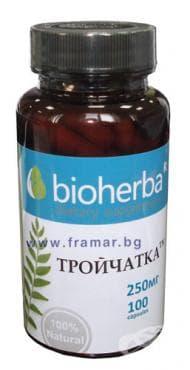 Изображение към продукта БИОХЕРБА ТРОЙЧАТКА капс. 250 мг. * 100