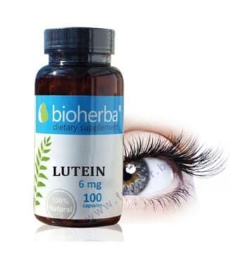 БИОХЕРБА ЛУТЕИН капсули 6 мг. * 100 - изображение