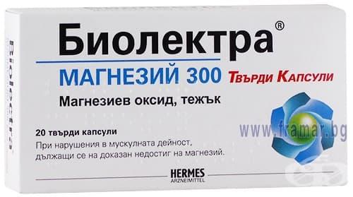 Изображение към продукта БИОЛЕКТРА МАГНЕЗИЙ капсули 300 мг * 20