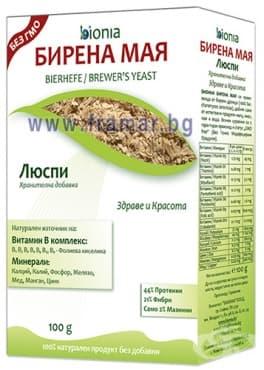 Изображение към продукта БИРЕНА МАЯ ЛЮСПИ 100 гр. БИОНИА
