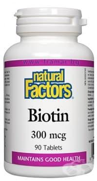 Изображение към продукта БИОТИН таблетки 300 мкг * 90 НАТУРАЛ ФАКТОРС
