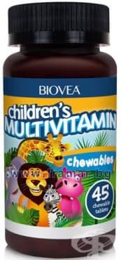 БИОВЕА МУЛТИВИТАМИНИ ЗА ДЕЦА дъвчащи таблетки * 45 - изображение