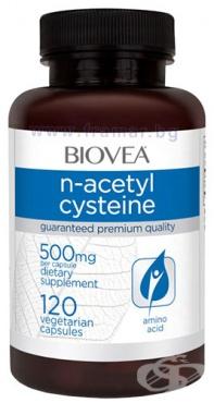 Изображение към продукта БИОВЕА N-АЦЕТИЛ ЦИСТЕИН капсули * 120