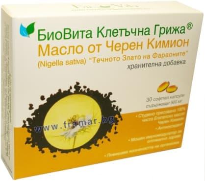 Изображение към продукта БИОВИТА ЧЕРЕН КИМИОН капсули * 30