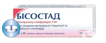 Изображение към продукта БИЗОСТАД таблетки 5 мг * 30 СТАДА