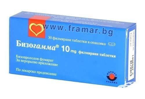 Изображение към продукта БИСОГАММА табл. 10 мг. * 30