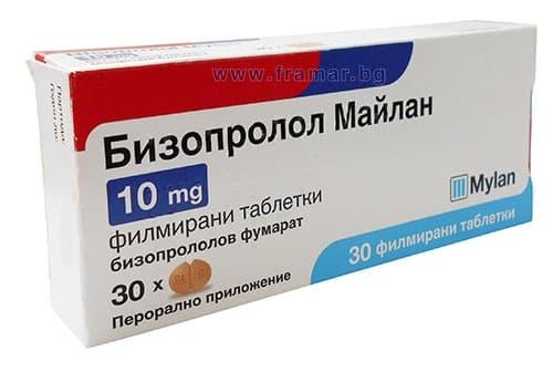 Изображение към продукта БИЗОПРОЛОЛ МАЙЛАН таблетки 10 мг. * 30