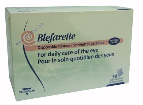 Изображение към продукта БЛЕФАРЕТЕ кърпички за очи * 30