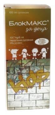 БЛОКМАКС КИДС сироп 100 мг. / 5 мл. 100 мл. - изображение