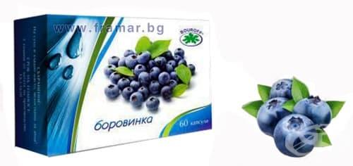 Изображение към продукта БОРОВИНКА капсули * 60 БУРОВ