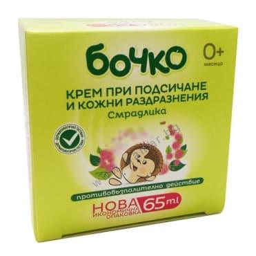 БОЧКО КРЕМ ПРОТИВ ПОДСИЧАНЕ 65 мл. - изображение