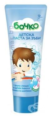 Изображение към продукта ПАСТА ЗА ЗЪБИ БОЧКО ЗА ДЕЦА 75 мл