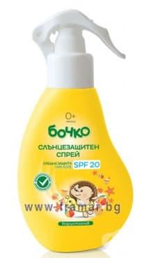 БОЧКО СЛЪНЦЕЗАЩИТЕН СПРЕЙ SPF 20 150 мл. - изображение