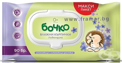 БОЧКО МОКРИ КЪРПИ ЛАВАНДУЛА с капаче * 90 - изображение