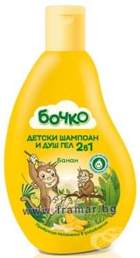 Изображение към продукта БОЧКО ДЕТСКИ ШАМПОАН И ДУШ ГЕЛ 2 В 1 БАНАН 250 мл.