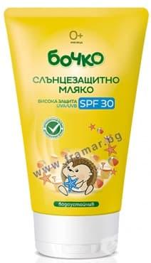 Изображение към продукта БОЧКО СЛЪНЦЕЗАЩИТНО МЛЯКО SPF 30