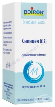 Изображение към продукта ШУСЛЕРОВА СОЛ НОМЕР 11 СИЛИЦЕЯ D12 сублингвални таблетки * 80 BOIRON