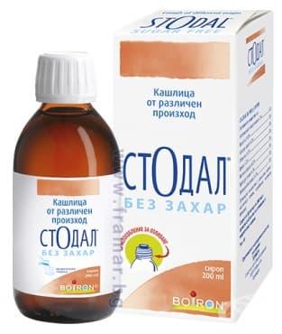 Изображение към продукта СТОДАЛ сироп без захар 200 мл