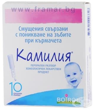 Изображение към продукта КАМИЛИЯ разтвор 1 мл * 10