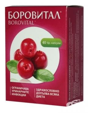 Изображение към продукта БОРОВИТАЛ капс. * 40