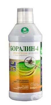 Изображение към продукта БОРАЛИН - 4 510 мл