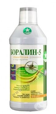 Изображение към продукта БОРАЛИН - 5 510 мл